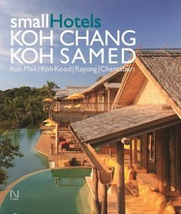 THAILAND SMALL HOTELS: KOH CHANG KOH SAMED (KOH MAK KOH KOOD RAYONG CHANTABURI)