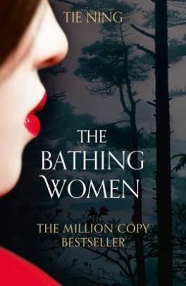 BATHING WOMEN, THE