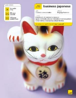 TY BUSINESS JAPANESE (3CD'S+GUIDE) SET6(1ST ED)