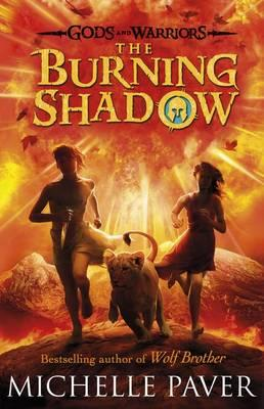 GODS AND WARRIORS #2: THE BURNING SHADOW
