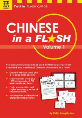 CHINESE IN A FLASH VOLUME 1
