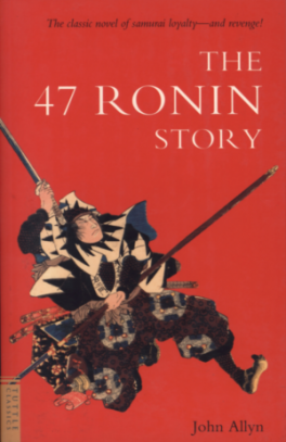 47 RONIN STORY, THE