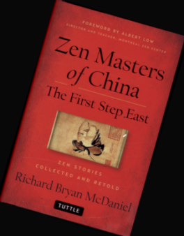 ZEN MASTERS OF CHINA: THE FIRST STEP EAST