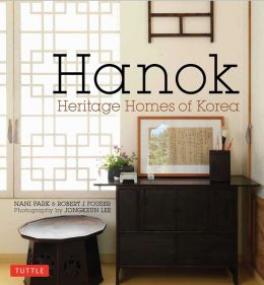 HANOK: THE KOREAN HOUSE