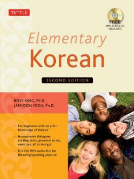 TUTTLE ELEMENTARY KOREAN TEXTBOOK+CD