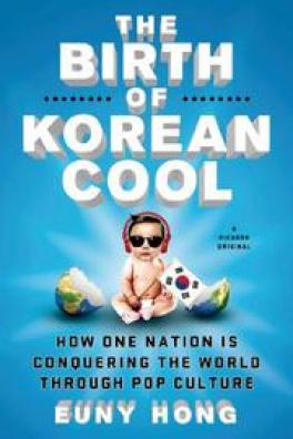 BIRTH OF KOREA COOL
