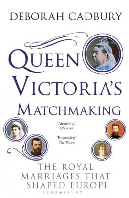 Royal match making