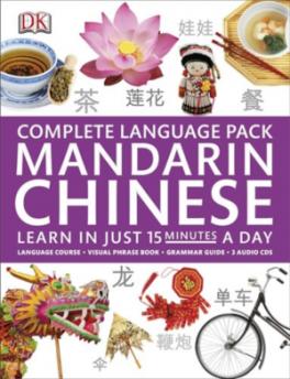 DK COMPLETE MANDARIN CHINESE PACK