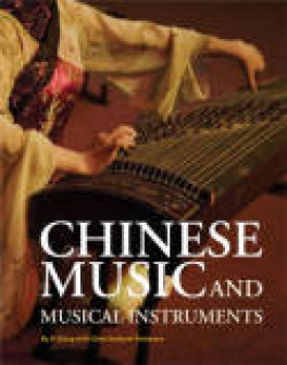 CHINESE MUSICAL AND MUSIC INSTRUMENT