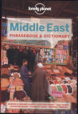LONELY PLANET PHRASEBOOK: MIDDLE EAST (2ND ED.)