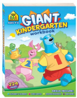 SCHOOL ZONE GIANT WORKBOOKS : KINDERGARTEN