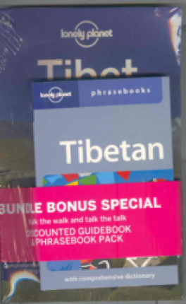LONELY PLANET: TIBET (8TH ED.) WITH LANGUAGE PACK