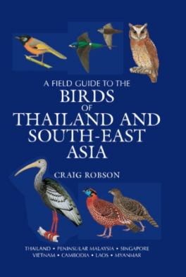 FIELD GUIDE TO THE BIRDS OF THAILAND AND SOUTHEAST ASIA(PROMO)