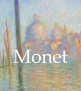 MEGA SQUARE: MONET