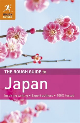 ROUGH GUIDE, THE: JAPAN (5TH ED)