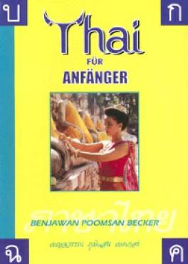 THAI FUR ANFANGER