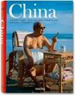 CHINA, PORTRAIT OF A COUNTRY (25 YEARS OF TASCHEN)