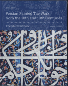 PERSIAN PAINTED TILE WORK FROM THE 18TH AND 19TH CENTURIES