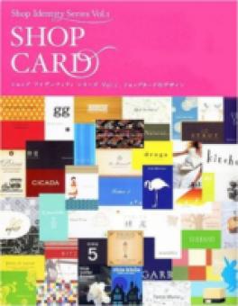 SHOP IDENTITY SERIES VOL.1: SHOP CARD