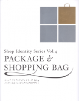 SHOP IDENTITY SERIES VOL.4: PACKAGE & SHOPPING BAG