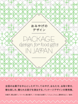 PACKAGE DESIGN FOR FOOD GIFTS IN JAPAN
