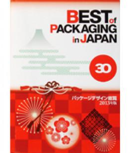 BEST OF PACKAGING IN JAPAN 30