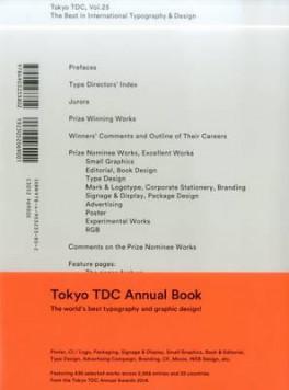 TOKYO TDC VOL.25