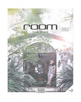ROOM THE BOOK VOL.4: THE PASSION ISSUE