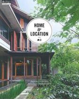 HOME AND LOCATION