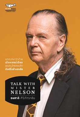 TALK WITH MISTER NELSON
