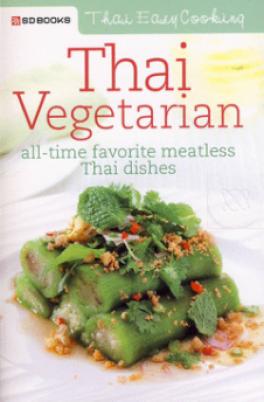 THAI EASY COOKING: THAI VEGETARIAN (ALL TIME FAVORITE MEATLESS THAI DISHES)