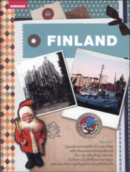 คู่มือนักเดินทางฟินแลนด์