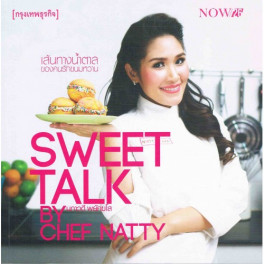 SWEET TALK BY CHEF NATTY