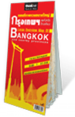 THINKNET: LARGE OVERVIEW MAP OF BANGKOK & NEARBY PROVINCES