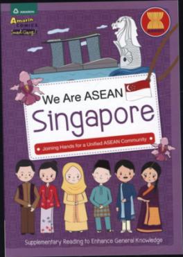 WE ARE ASEAN: SINGAPORE