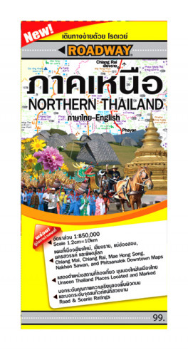 GROOVY MAP: ROADWAY NORTHERN THAILAND MAP