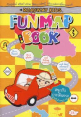 ROADWAY KIDSFUN MAP BOOK