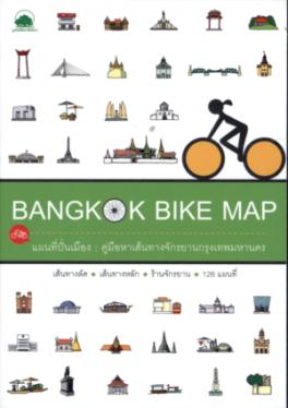 BANGKOK BIKE MAP แผนที่ปั่นเมือง