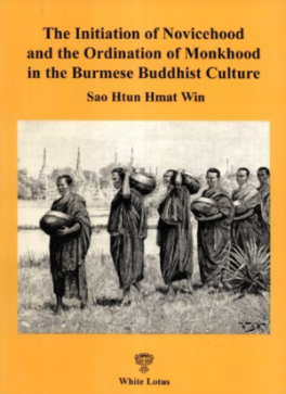 FRENCH ENGINEER IN BURMA AND SIAM (1880), A: WITH A DISCUSSION ON THE KRA CANAL CONTROVERSY
