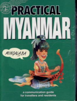 PRACTICAL MYANMAR (2ND EDITION): A COMMUNICATION GUIDE FOR TRAVELLERS AND ...
