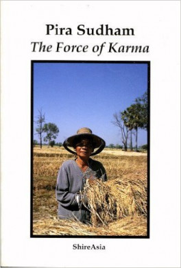 FORCE OF KARMA, THE