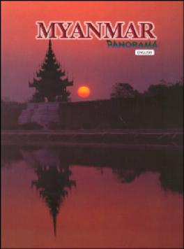 MYANMAR PANORAMA