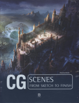 CG SCENCES: FROM SKETCH TO FINISH