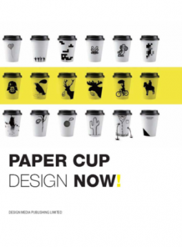 PAPER CUP DESIGN NOW!