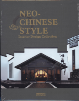NEO-CHINESE INTERIOR DESIGN COLLECTION