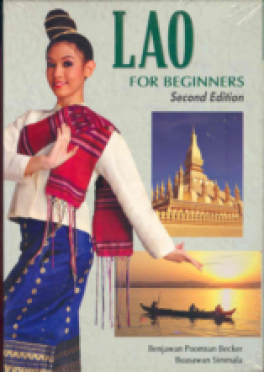 LAO FOR BEGINNERS (CRB)