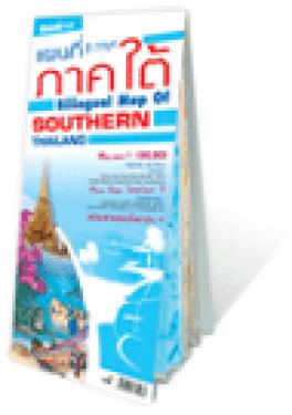 BILINGUAL MAP OF SOUTHERN THAILAND (แผนที่ 2 ภาษา: ภาคใต้)