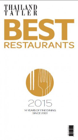 THAILAND'S BEST RESTAURANTS 2015 (ENGLISH EDITION)