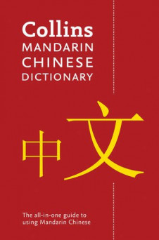 COLLINS MANDARIN CHINESE DICTIONARY (4TH EDN)