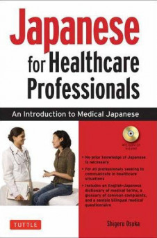 JAPANESE FOR HEALTHCARE PROFESSIONALS AN INTRODUCTION TO MEDICAL JAPANESE